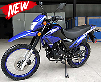"NEW 250cc Dual Sport Enduro Bike Motorcycle Air Cooled Manual 5 Speed, Dual Disc Brakes, 21""/18"" Big Street Tires, Aluminum Wheels, 70 MPH (DB-41HC-250). Free shipping to your door. Free helmet. 1 year warranty."